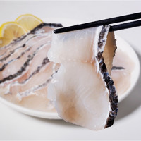 PLUS会员:鱼路领鲜 免浆黑鱼片 250g*3包