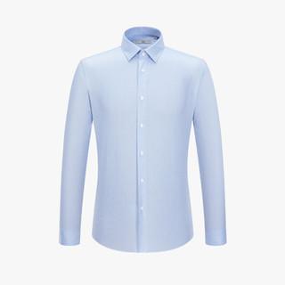 HLA 海澜之家 男士亲肤棉质清新长袖免烫正装衬衫