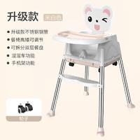 儿童餐椅宝宝多功能座椅+餐盘