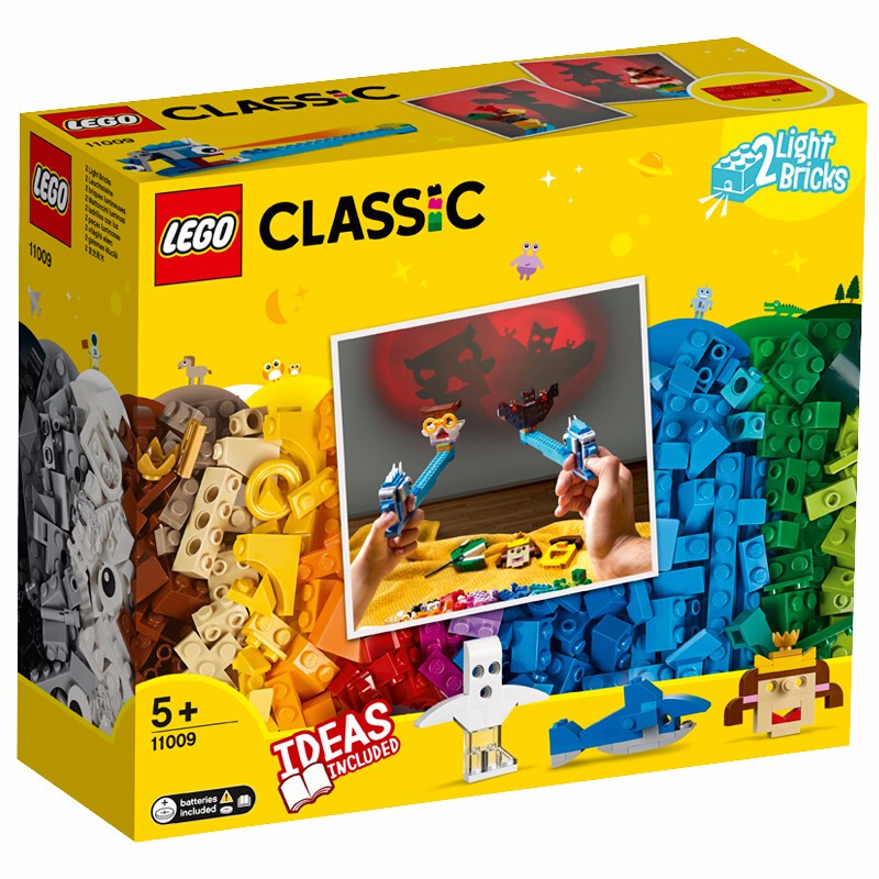 LEGO 乐高 CLASSIC经典创意系列 11009 会发光的积木