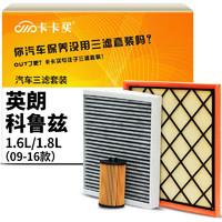 卡卡买 滤清器/滤芯格 除PM2.5空调+空气+机油滤芯三件套