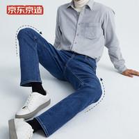 PLUS会员:京东京造 男士弹力直筒牛仔裤 6941592759188