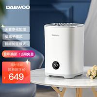 DAEWOO 大宇 DHM-H30 加湿器 3L