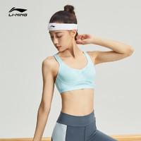 LI-NING 李宁 运动内衣女胸衣高度支撑瑜伽外穿紧身运动bra女