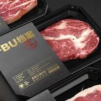 PLUS会员:FBU牛排保鲜局 原切牛排 200g*5盒
