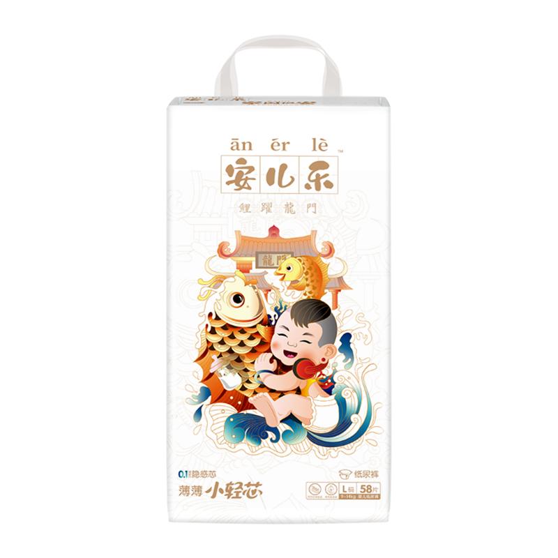 小轻芯系列 婴儿纸尿裤 L 58片