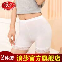 Langsha 浪莎 K3022 女士蕾丝打底裤 2件装