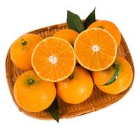 京觅 爱媛38号果冻橙 单果130g以上   2.5kg
