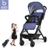 宝宝好 婴儿推车Y1蓝 可坐可躺超轻便携高景观可折叠可变拉杆箱婴儿车