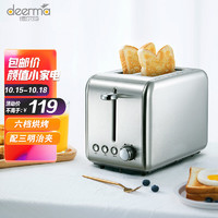 deerma 德尔玛 Deerma)多士炉家用面包机 带解冻功能外置三明治烤架 不锈钢机身6档烘烤 SL281