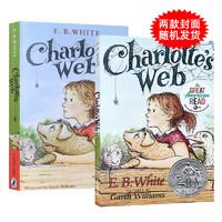 《Charlotte's web》 英文原版