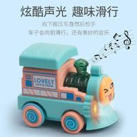 哦咯 趣味小火车玩具按压前进带灯光音乐惯性小车子耐摔宝宝玩具男女孩