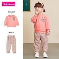 Deesha 笛莎 童装女童套装2021秋季新款女宝宝儿童洋气时尚卫衣长裤两件套
