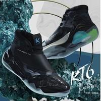 20日20点:ANTA 安踏 112041101 kt6 男子汤普森篮球鞋