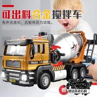 凌速 回力合金消防车可喷水伸缩云梯1/32金属车模玩具