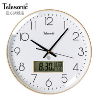 Telesonic 天王星 轻奢电波钟静音挂钟客厅