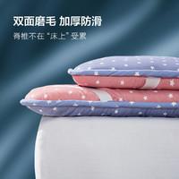 LOVO 乐蜗家纺 抗菌记忆棉床垫 三层结构加厚升级版 120*200cm