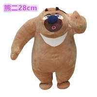 熊大熊二毛绒玩具光头强公仔睡觉抱枕布娃娃床上可爱熊出没玩偶女