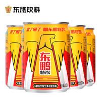 限地区:东鹏 特饮 维生素功能饮料 250ml*4罐