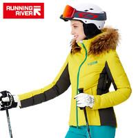 RUNNING RIVER RUNNINGRIVER奔流女式防水透气保暖修身珠棉加厚双板滑雪服D8160