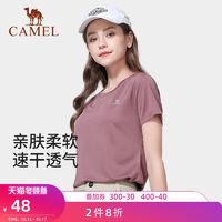 CAMEL 骆驼 户外速干T恤女短袖 2021夏季薄款凉感跑步上衣宽松运动T恤男