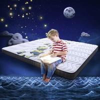 Sleemon 喜临门 魔方 独立静音弹簧床垫 儿童款 120*200*8cm
