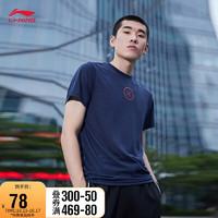 LI-NING 李宁 男装T恤2021韦德系列男子圆领短袖T恤ATSR371