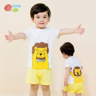 Bornbay 贝贝怡 男女童短袖T恤套装夏季新款宝宝运动纯棉短裤儿童纯棉夏装