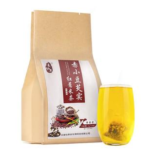 红豆薏米茶150g苦荞大麦薏仁芡实赤小豆红豆熬夜花茶茶叶茶包5g*30袋