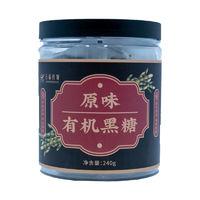 圣木百益 云南 有机黑糖姜茶块 240g