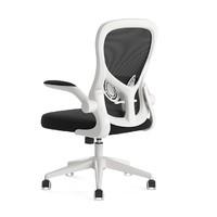 HBADA 黑白调 HDNY163 轻灵 人体工学椅 冰岛白