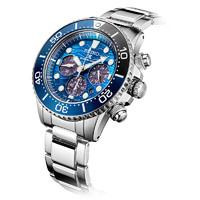 20日0点、PLUS会员:SEIKO 精工 大白鲨特别版 SSC741P1 男士太阳能腕表