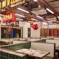 上海4店通用 168元享深井陳記燒鵝茶冰廳 3-4人餐