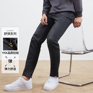 TRiES 才子 2021秋冬新品韩版撞色刺绣水洗商务休闲牛仔裤长裤男