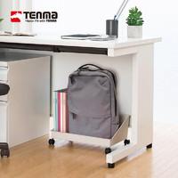 TENMA 天马 办公室置物架 脚轮款(45*29*19cm)