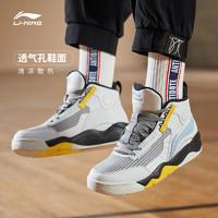 20日20点:LI-NING 李宁 AGBR081 男子休闲运动鞋