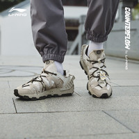 20日20点:LI-NING 李宁 溯系列 开封 隍城烟云 男子休闲运动鞋