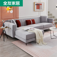 QuanU 全友 102572 布艺可拆洗沙发