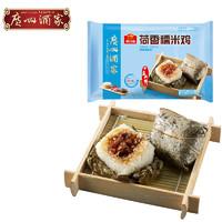 有券的上:广州酒家 利口福 荷香糯米鸡  6个 540g