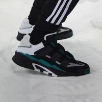 20日20点:adidas 阿迪达斯 NITEBALL FW2477 中性款运动鞋