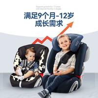 Britax 宝得适 汽车儿童安全座椅 9个月-12岁 月光蓝