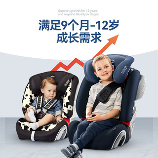 全能百变王 汽车儿童安全座椅 9个月-12岁 月光蓝