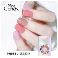 Miss Candy 糖果小姐 MissCandy穿戴美甲片成品指甲贴片新疆 西藏地区不发货