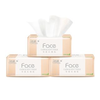 粉Face 抽纸 3层120抽3包(195*133mm)