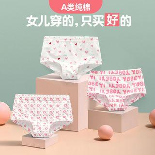 女童平角纯棉三角内裤 3条装