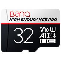 亲子会员:BanQ V60 PRO专业版 Micro-SD存储卡 32GB(UHS-I、V10、U1、A1)