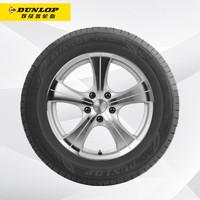 PLUS会员:DUNLOP 邓禄普 轮胎Dunlop汽车轮胎 185/60R15 84H EC300