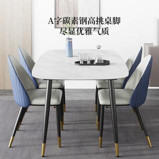 意式轻奢岩板桌椅套餐 一桌四椅