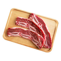 HONDO BEEF 恒都牛肉 牛肋排 500g*3块