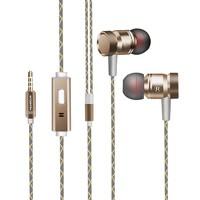 欧美特 G69 入耳式有线耳机